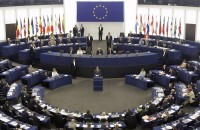 "European Parliament Passes Resolution ""Welcoming"" ACTA"