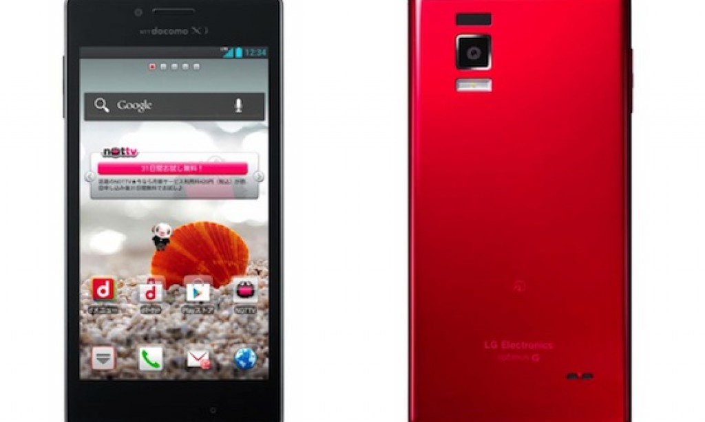 LG Optimus G Revealed: Korea Release in September